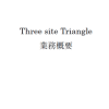 Three site Triangle