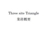Three site Triangle